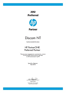 HP PartnerONE Prefered Partner